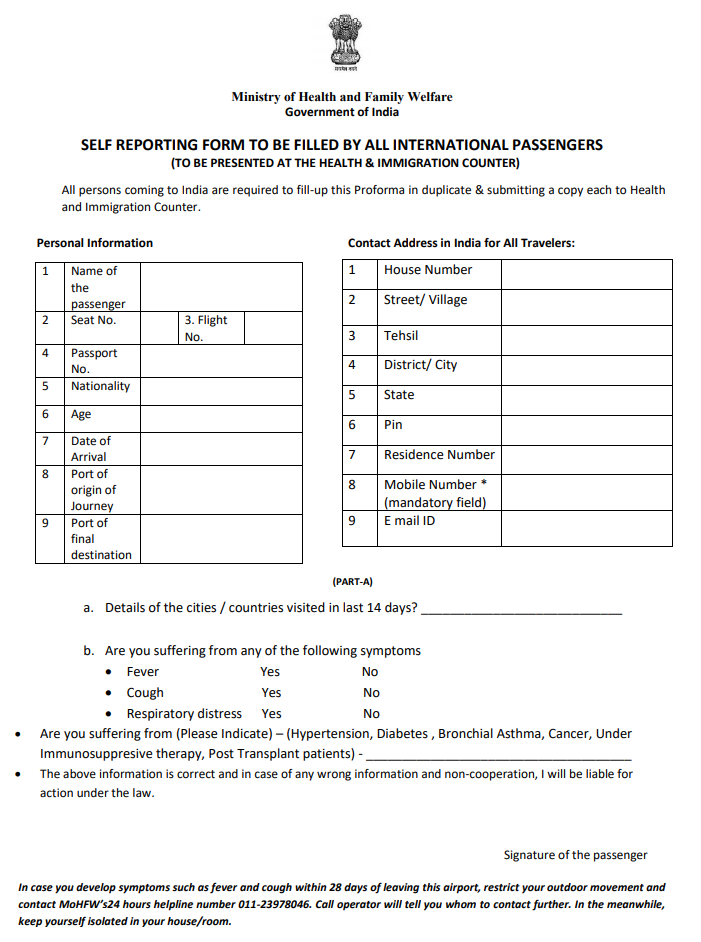 self-reporting form proforma for international passengers